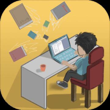 网络小说家模拟无限金币版
