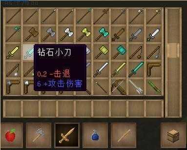 我的世界拔刀剑MOD