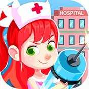 萌趣医院无限钻石版
