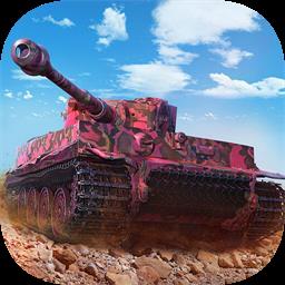 坦克世界闪击战游戏