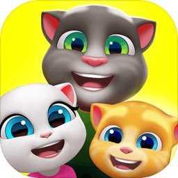 汤姆猫总动员最新版