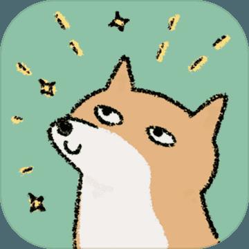 狐里狐涂游戏
