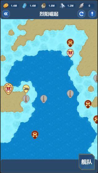 北洋海战棋最新手机版下载-北洋海战棋游戏安卓版下载