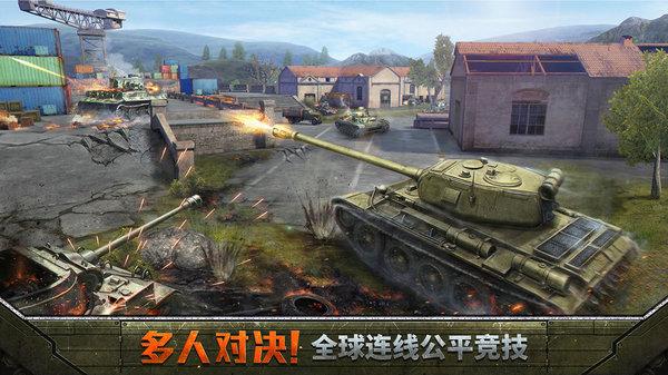 坦克争锋游戏最新版下载_坦克争锋游戏安卓版下载