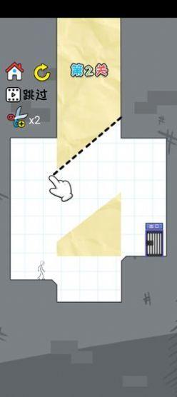 火柴人绝境逃亡手机版下载-火柴人绝境逃亡安卓版游戏下载