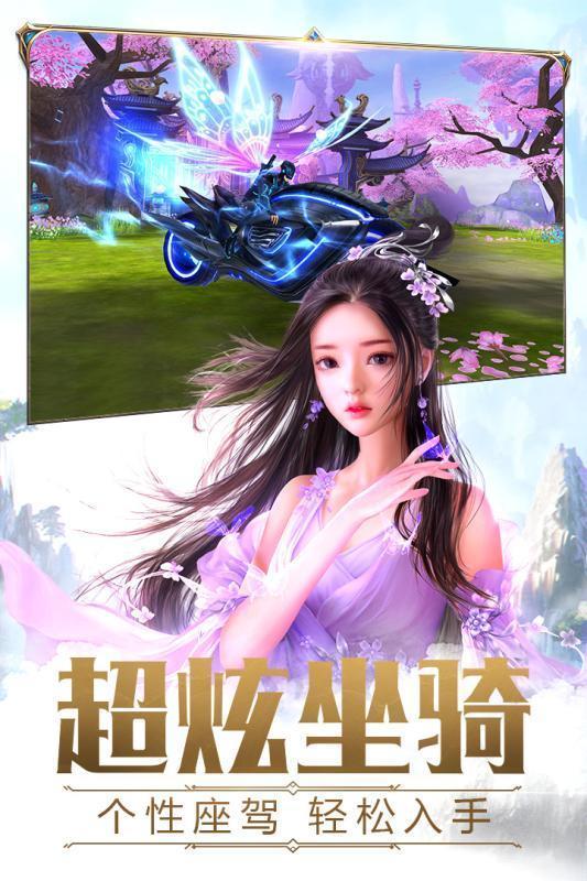 太古神王2手游抖音版下载-太古神王2游戏最新版下载