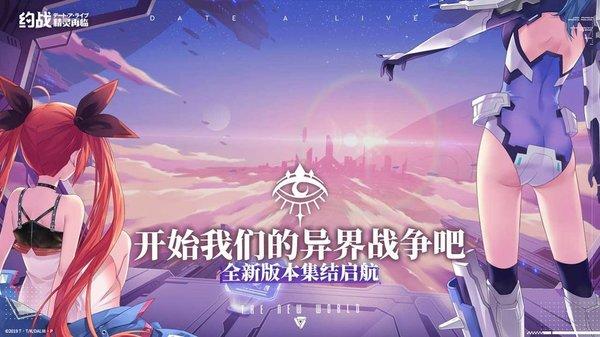约战精灵再临无限钻石版2020下载-约战精灵再临无限钻石版最新版下载
