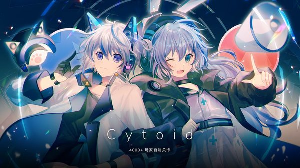 Cytoid最新版iOS下载-Cytoid最新版安卓下载