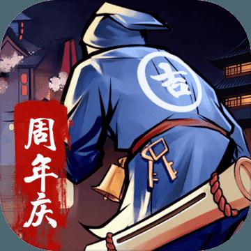 武林英雄传无限元宝版