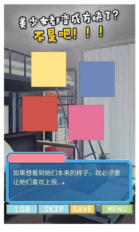 像素女友汉化版安卓下载-像素女友游戏最新版下载