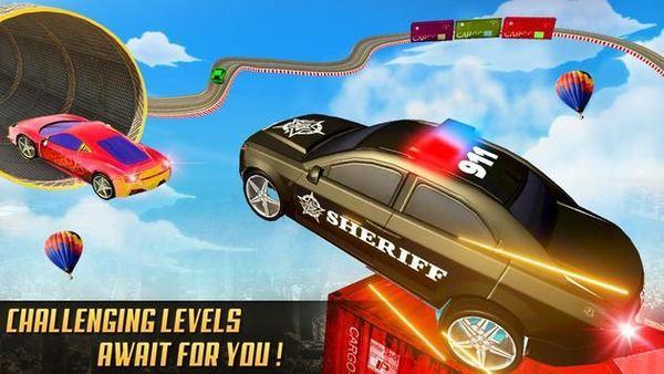不可能警车追车绝技手游下载-不可能警车追车绝技官方版下载