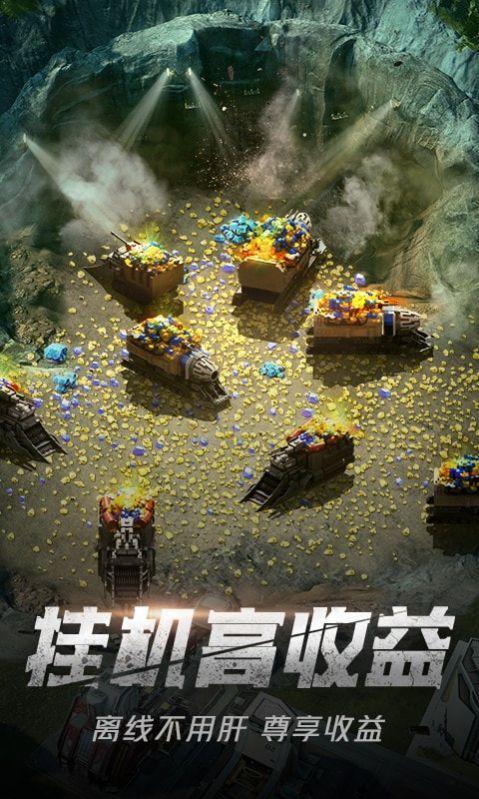 绝地装甲军团手游下载-绝地装甲军团官方版下载