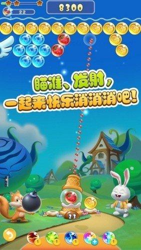 王者泡泡龙红包版最新版下载-王者泡泡龙红包版游戏下载