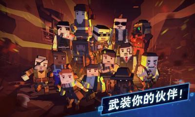 枪手丧尸幸存者联机版游戏下载-枪手丧尸幸存者联机版安卓版下载