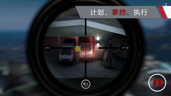 代号47狙击最新版手游下载-代号47狙击最新中文版下载