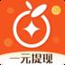 橙赚app