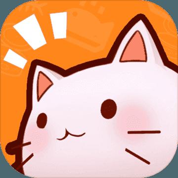猫灵相册正式版