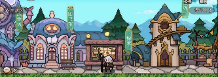 像素画风RPG手游