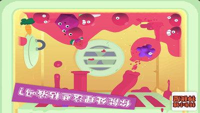 托卡小镇神秘屋汉化版最新版下载-托卡小镇神秘屋汉化版完整版下载