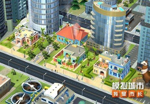 模拟城市我是市长无限白金钥匙版最新下载-模拟城市我是市长无限白金钥匙版2020下载