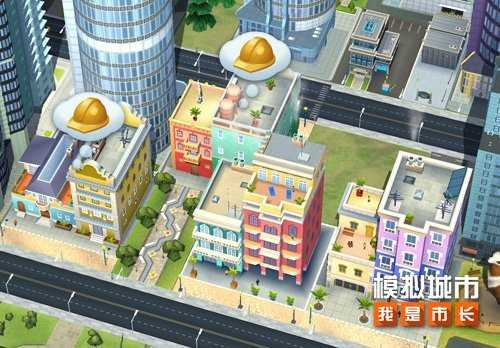 模拟城市我是市长无限白金钥匙版