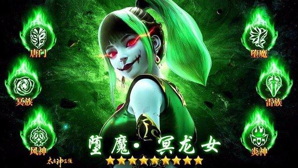 愤怒的乌卡卡最新内购修改版下载-愤怒的乌卡卡无限金币钻石修改版下载