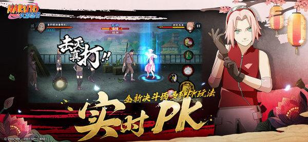 火影忍者模拟器游戏中文版下载-火影忍者模拟器游戏手机版下载