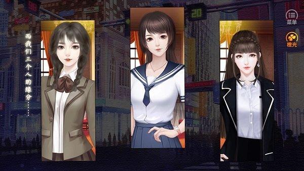 娇魂入丹青金手指完结版2020下载-娇魂入丹青金手指完结版最新版下载
