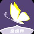 金蝶网app