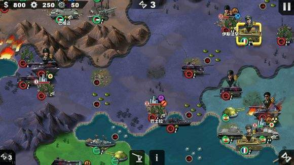 世界征服者4现代战争mod中文版下载-世界征服者4现代战争mod最新版下载