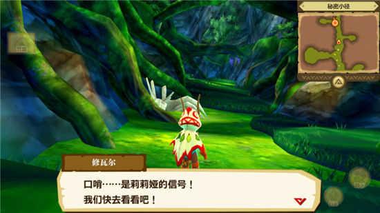 怪物猎人物语1.3中文版