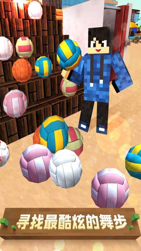 像素沙滩模拟器手机版下载-像素沙滩模拟器最新版下载